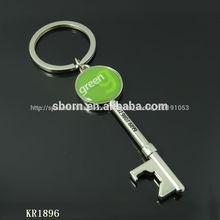la clave de cadenas de metal clave para la promoción