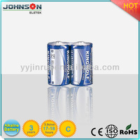 c 1.5v alkaline battery lr14 battery for heating pad