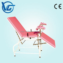 Made in China Obstetric Delivery Table gynaecological examination bed