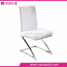 Stainless carbon steel leg modern Durable pu leather cover with high density foam dining chair