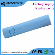 2200/2600mah power bank portable power source