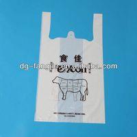 carrefour printed plastic t-shirt bags