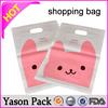 YASON ldpe carrier plastic shopping bagreusable pp printed non woven tote shopping bagchristmas shopping bag