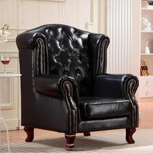 Modern black leather single sofa/American style sofa