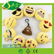 Christmas promotions gift emoji face mask embroidery emoticon emoji cushion mini stuffed plush toys emoji keychain
