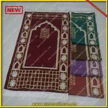 2015 newly designed intarsia machine made muslim prayer mats popular in Egypt hot selling wholesale at low price