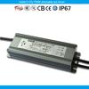 Five years warranty PF0.98 EFF 88% waterproof dali 0-10V dimmable led driver 150w