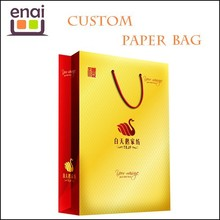 yellow shopping bag from kraft paper bag manufacturers in China
