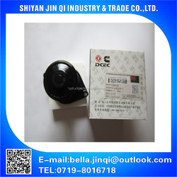 Isbe Diesel Engine Water Pump Set 4891252 Sea Driven Cooling Water Pump