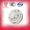 infrared heat detector,heat sensor,system sensor gas detector