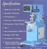 Large Size 1- Color Pad Printing Machine for pens, Cosmetics package box, cups toys LC-PM1-300