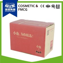 Full printed corrugated carton shipping box with easy tearing line