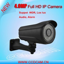 Full HD Waterproof Security 4MP IP Camera with WDR and Audio and Alarm