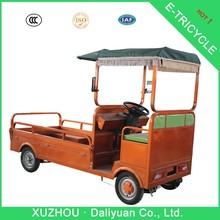 factory environmental-friendly three wheel electric vehicle