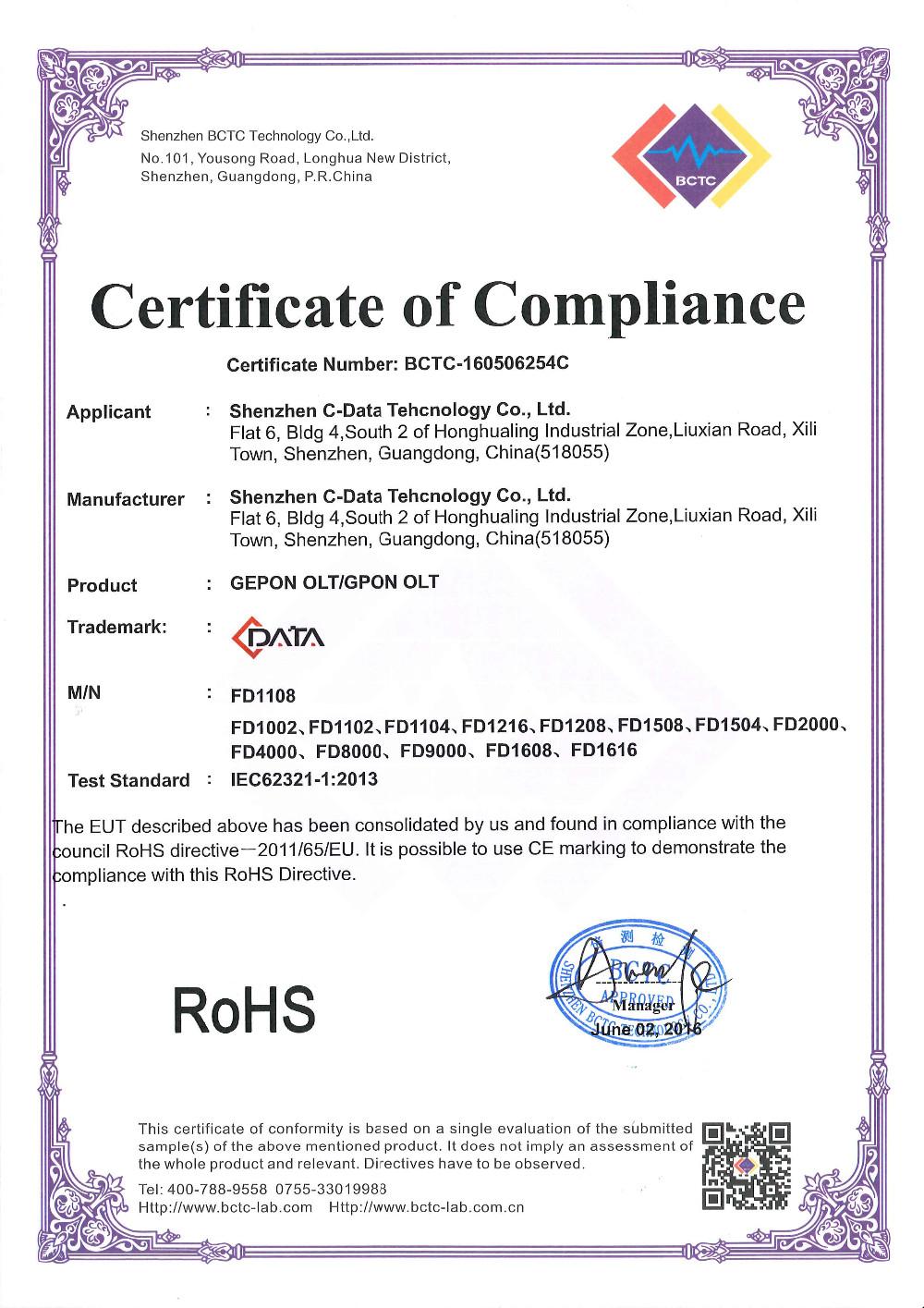 GEPON, GPON OLT  ROHS Certificate.jpg