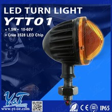 Y&TBest Factory Price,one year Warranty new round black 1.5w MOTORCYCLE led tuning light