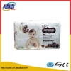 Alibaba china supplier cheap disposable baby diaper,disposable diaper