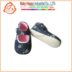 Black Leather Products For Baby