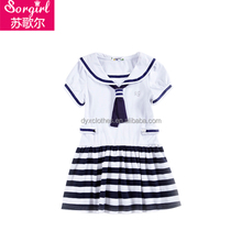 Baby frock girls party dresses ,girls dresses 9 years