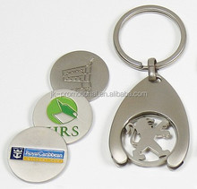 metal promotion shopping cart coin token key chain