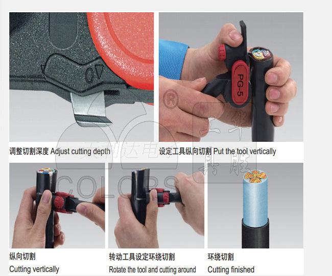 Buy PG-5 Cable Knife Wire Stripper for longitudinal circular stripping Comm/PVC/LV/MV Cablesmax 25mm cheap