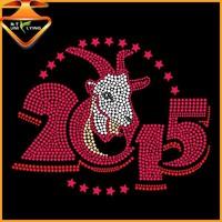2015 Chinese Lunar Sheep Year Rhinestone Transfer New Design