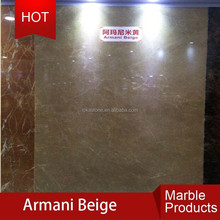 high quality white armani beige