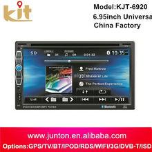 Best sale universal 2 din car multimedia navigation system and function optional