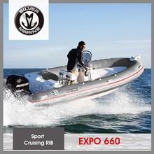 Silver Marine 6.60 meter rigid hull fiberglass inflatable boat (EXPO 660)
