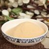Halal stewed beef powder for food seasoning