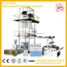 Agricultural film blowing machine/PE film extruder