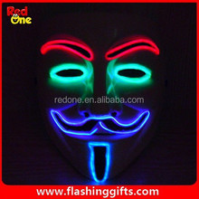 New EL product face party mask for simple design masquerade el party mask