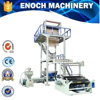 Two Layer Film Blowing Machine /blown Film Extrusion Machine/blown Film Extruder Machine