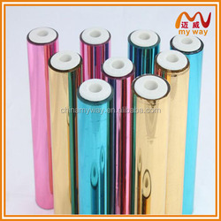 factory supply high quality gold and silver color PET material hot stamping foil for plastic
