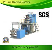 SJ-55 Ruian professional produce Automatic Plastic PP film blown extruder machine
