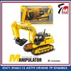 /product-gs/navvy-rc-truck-rc-excavator-for-sale-plastic-mini-car-toys-1807370527.html