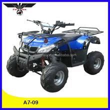 110cc automatic engine ATV with CE (A7-09)