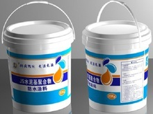 High polymer latex and Inorganic powder JS Composite Cement-based Waterproof Coating concrete for concrete resurfacing products