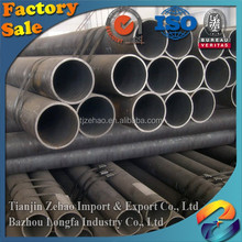 cold drawn or cold rolled precision seamless steel pipe & tube /high buckling strength precision steel tube for bearing