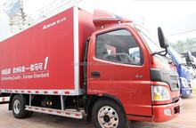 Foton Aumark cargo truck especially for Russia,mitsubishi l300 van,used passenger van,mini refrigerator van