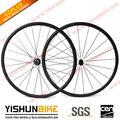 YISHUN Carbono 24mm profile tubular ruedas, carretera rueda