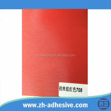 2015 new product brush metallized color vinyl roll