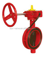 FM UL Fire protection 300PSI Wafer Type Butterfly Valve with Tamper Switch
