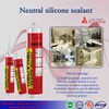 silicone sealant/ splendor silicone sealant for concrete sealer