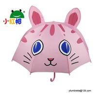 selling kids umbrella top quality cartoon umbrella children