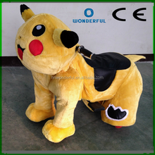 CE approved fairground plush wholesale kids used battery operated animal ride on toy