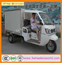 China Enclosed Cabin 3 Wheel Motorcycle/Cargo Tricycle With Closed Cabin/Chinese Mini Truck