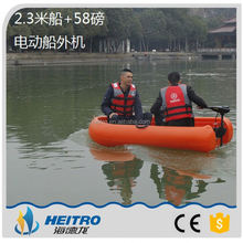 OEM Or ODM Fishing Outboard Boat