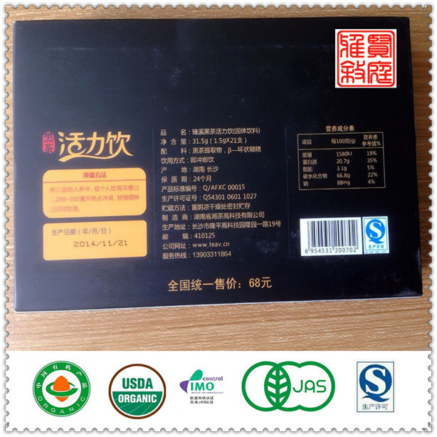 Chinese Herbal Tea Weight Loss