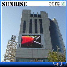 2014 new item P10,P12P16,P20,P25,P31.25 Outdoor Shenzhen factory outdoor advertising led display screen prices led sign in ali